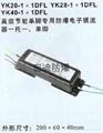 防爆電子鎮流器