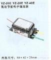 高效節能防爆電子鎮流器 1