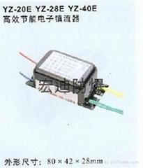 高效节能防爆电子镇流器