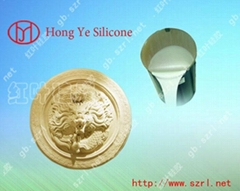 Food Grade RTV addition silicone rubber for molding