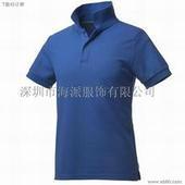 廣告T卹衫 2