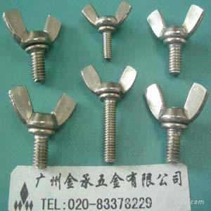 不鏽鋼蝶型螺栓 1