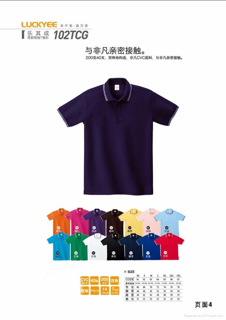 t恤衫 1
