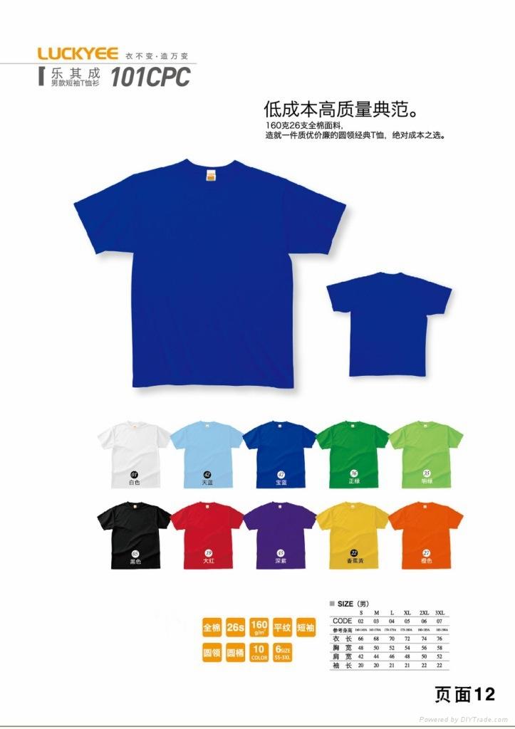 t恤衫 5