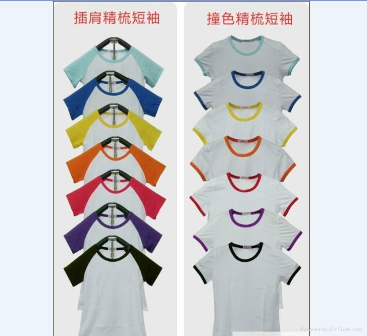 文化衫 5