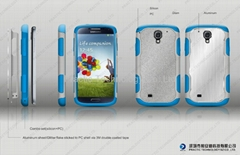 Samsung Galaxy S4 protection case