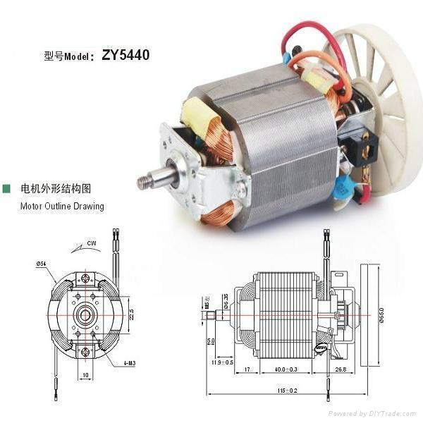 ac universal motor zyu5540 zhanye china motors