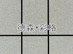 氟碳漆饰面保温一体板