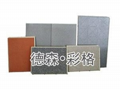 仿石材外墙保温一体板