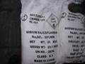 sodium fluorosilicate