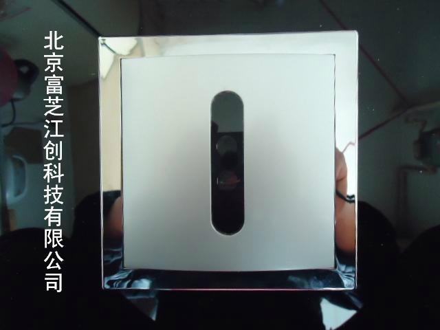 感應小便器 2