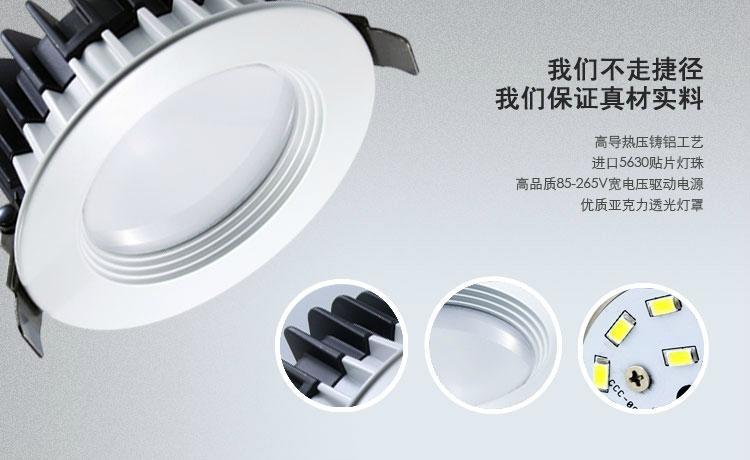 山東高亮led筒燈 2