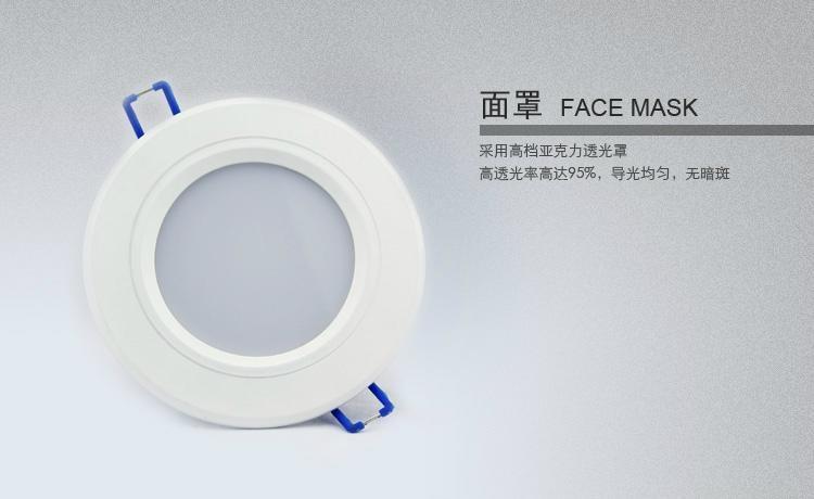 led筒燈 5