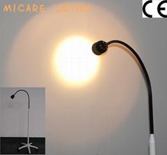 Halogen cheap floor stand mobile medical examination light exam lamp