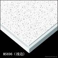 gypsum ceiling board for interior decoration 3