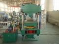 Rubber Press,100T Pillar Rubber Press