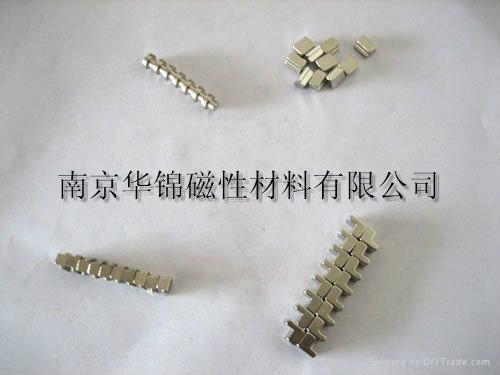 異型釹鐵硼 2
