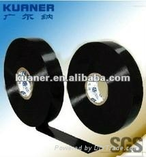 50微米黑色PET膜 1