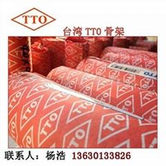 台湾正品TTO骨架油封