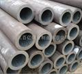 优碳钢无缝钢管