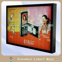 Scrolling light box