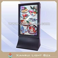metal light box