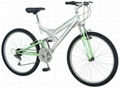 26-Inch Girls Bike