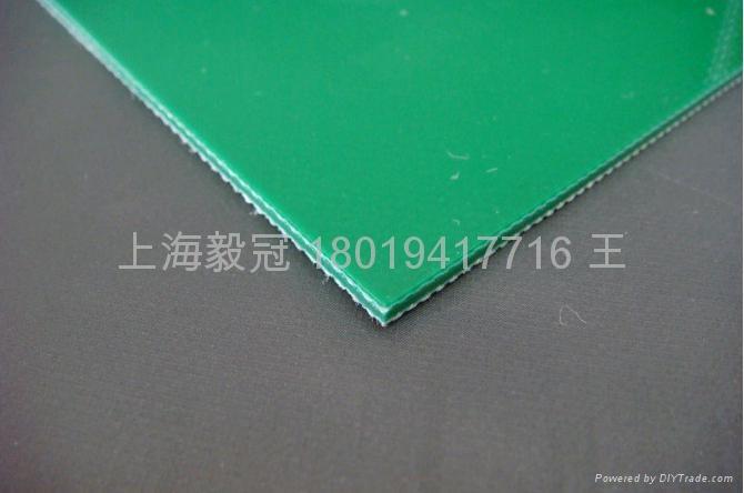 PVC输送带 4