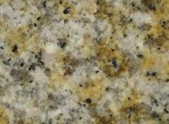供应优质黄金麻石材