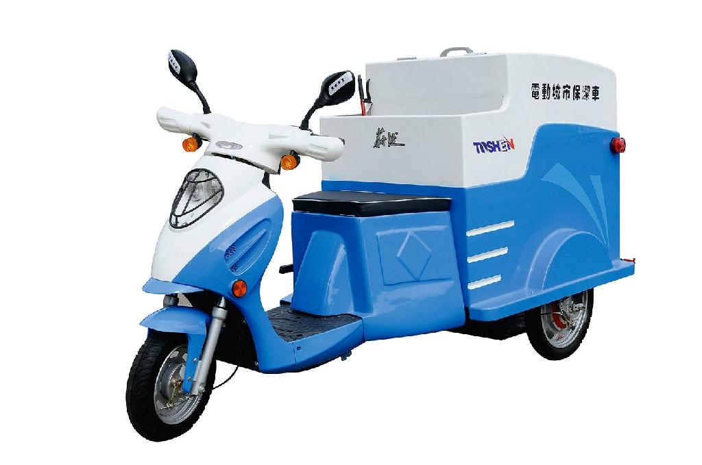 electric cleaning tricycle 1