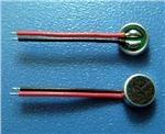 4015焊线咪头