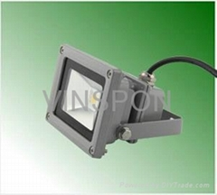 Vinspon LED Floodlight