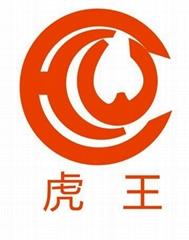 陝西虎王鍋爐