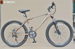 "26""x1.95 steel frame shimano 18 speed phoenix mountain bicycle"