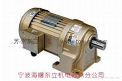 台湾永坤轻型减速机(卧式底脚安装)