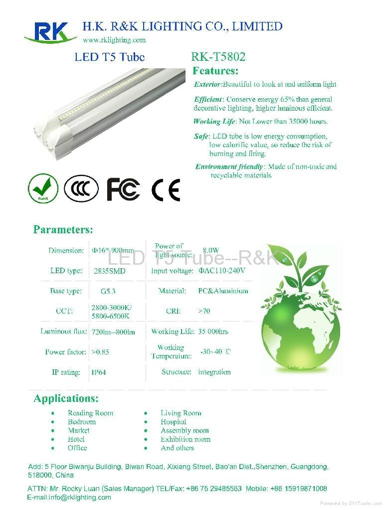 LED 8W T5灯管 2