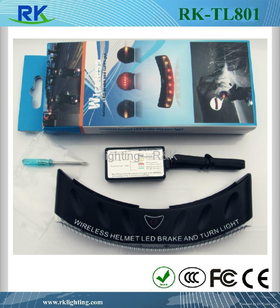 LED 无线刹车转向灯 2
