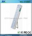 LED Emergency Light Rechargeable Light - 104