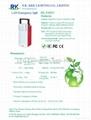 LED Emergency Light Rechargeable Light LED Portable Light - 28 2