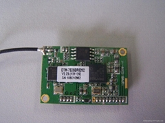 ISDB-T One-Seg 车载数字电视模块高频头