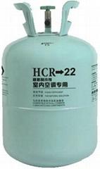 HCR22碳氢制冷剂