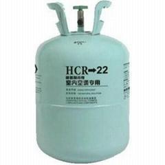 HCR22節能環保碳氫制冷劑