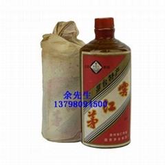 贵州1986年茅江窖白酒