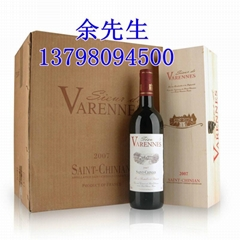 聖圖爾木盒干紅葡萄酒