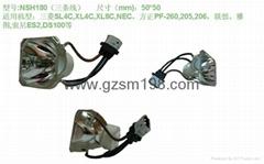 熱銷投影機燈泡  ELPLP41