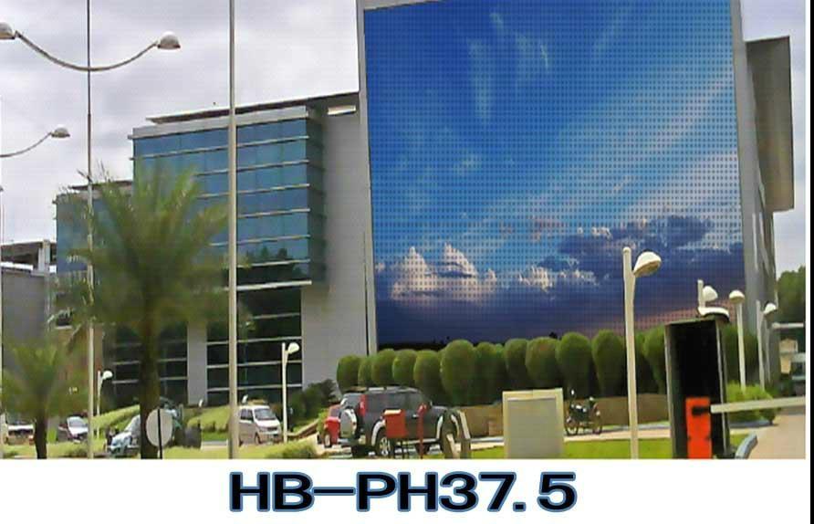 陝西浩博戶外玻璃幕牆LED顯示屏 1