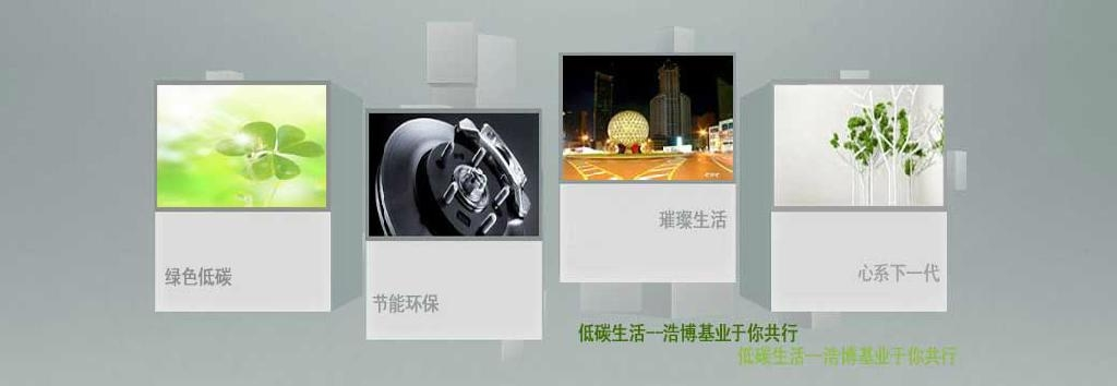 陝西浩博戶外玻璃幕牆LED顯示屏 5