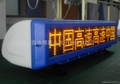 西安出租車LED車載屏
