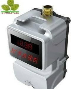 水控机 1