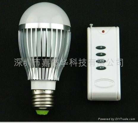搖控調光燈 1